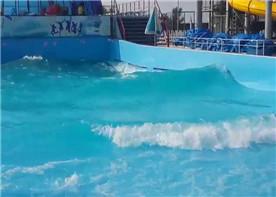 Wave Pool ZL-12