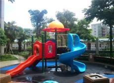 Combined Slide in Zhuhai