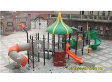 Combined Slide in Guizhou