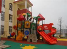 Combined Slide in Shangsha
