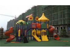 Combined Slide in Nanchang